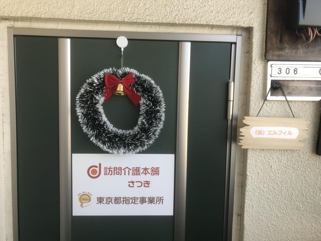 f:id:kz-fujiwara2:20171113174900j:plain