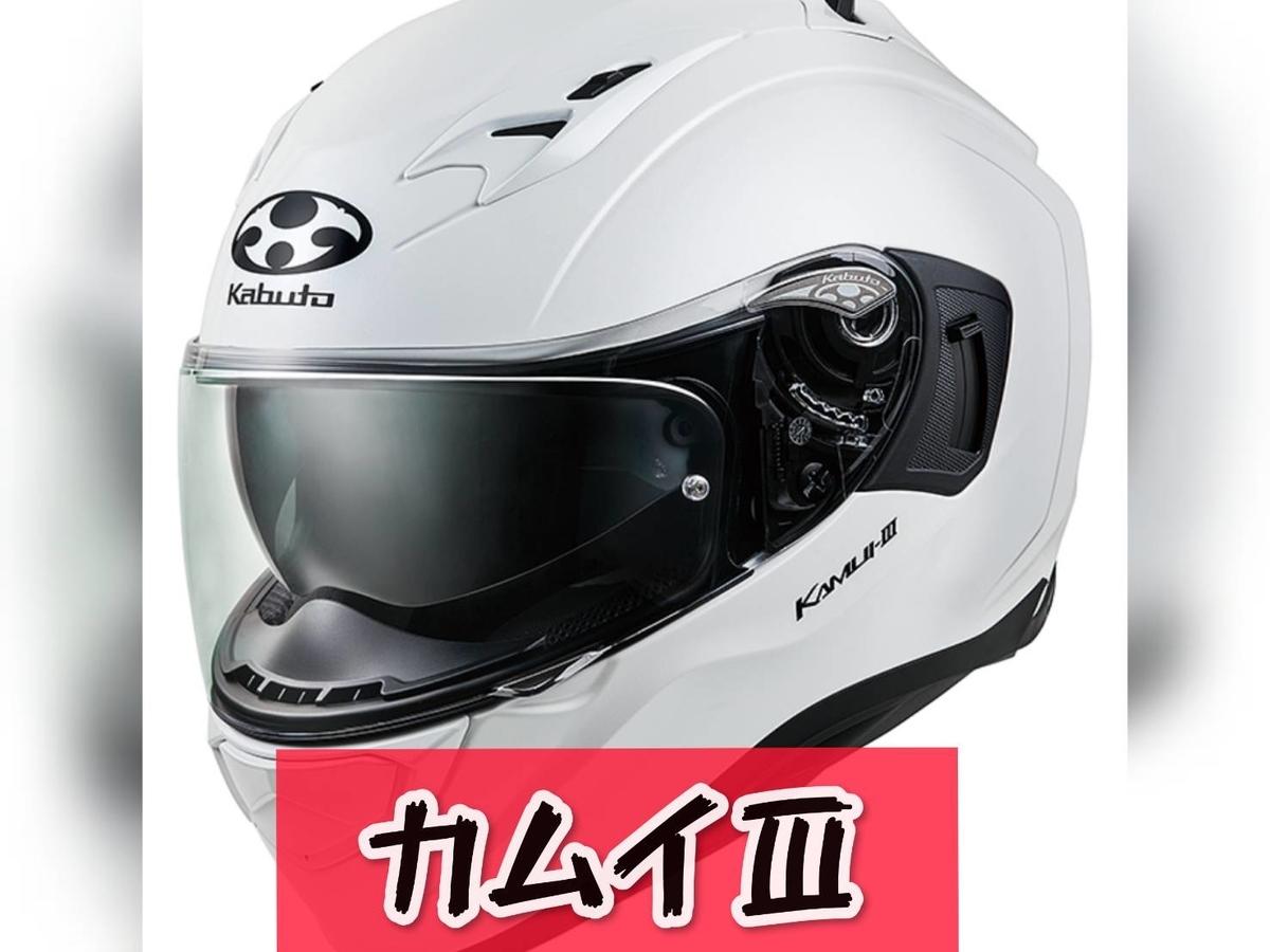 f:id:kz-kikumaru:20210410103059j:plain