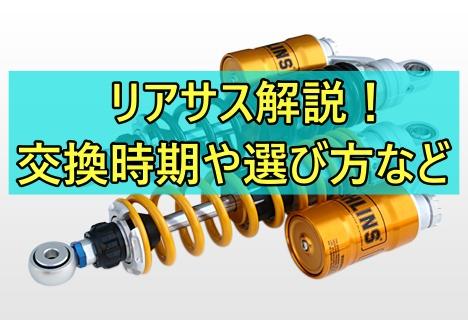f:id:kz-kikumaru:20210415173222j:plain