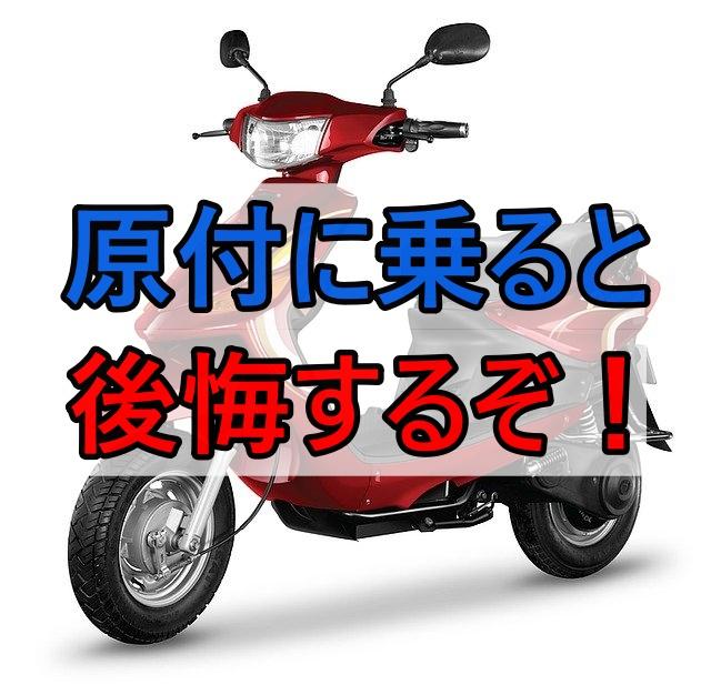 f:id:kz-kikumaru:20210419084000j:plain
