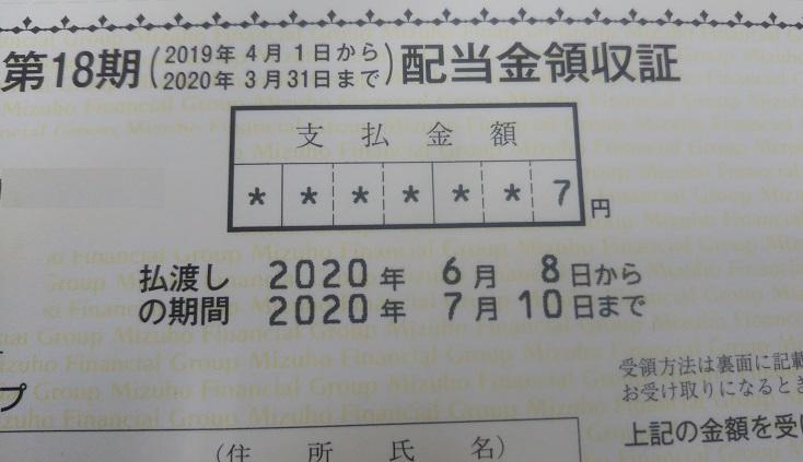 f:id:kz-photo:20200609131504j:plain