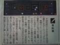 朝日新聞 朝刊 2010/05/22 パックマン@Google