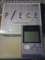 [twitter] PSPじゃなくてこういうものならすぐに出てくるんですが…