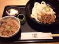 [twitter] 生醤油納豆定食!