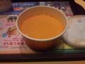 [twitter] 海老のビスク とかいうスープ…。ビスクで海老…?もしや中身は…