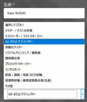 f:id:kz_suzuki:20191122162705p:plain