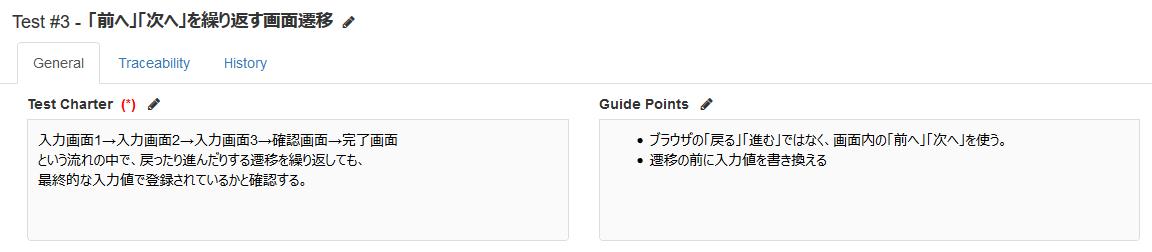 f:id:kz_suzuki:20191122172656p:plain