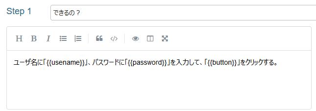 f:id:kz_suzuki:20191122174932p:plain