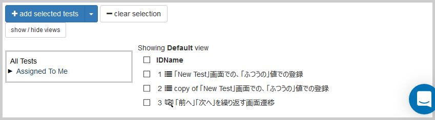 f:id:kz_suzuki:20191122181338p:plain