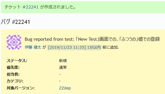 f:id:kz_suzuki:20191124190821p:plain