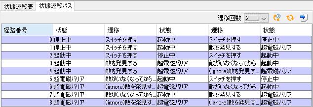 f:id:kz_suzuki:20200506223830p:plain
