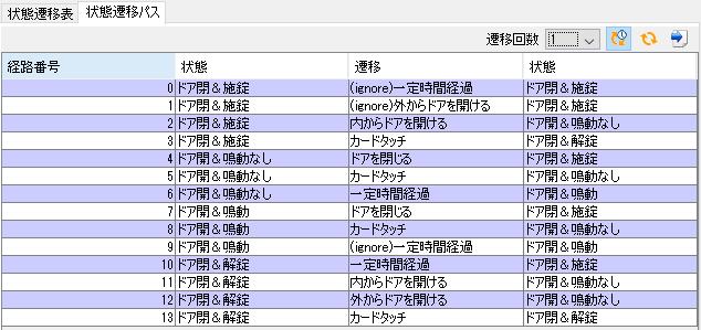f:id:kz_suzuki:20200524172128p:plain
