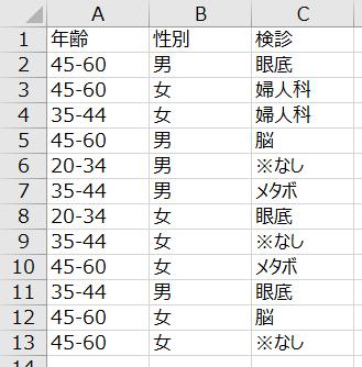 f:id:kz_suzuki:20200613212121p:plain