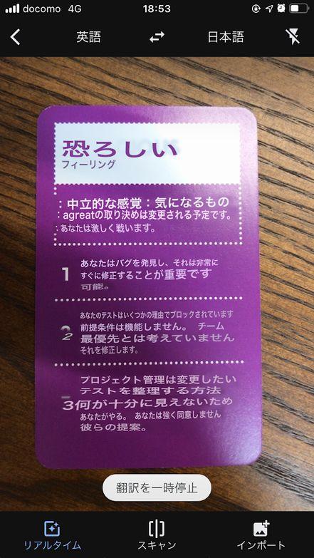 f:id:kz_suzuki:20200802212023j:plain