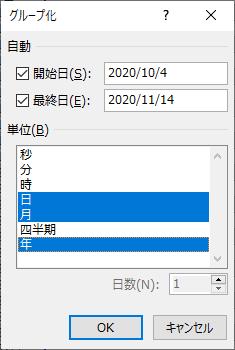 f:id:kz_suzuki:20201017155255p:plain