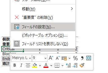 f:id:kz_suzuki:20201017155324p:plain