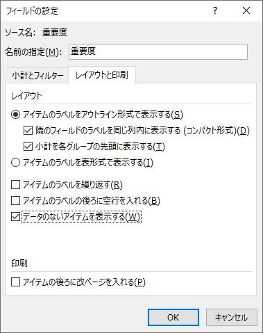 f:id:kz_suzuki:20201017155330p:plain