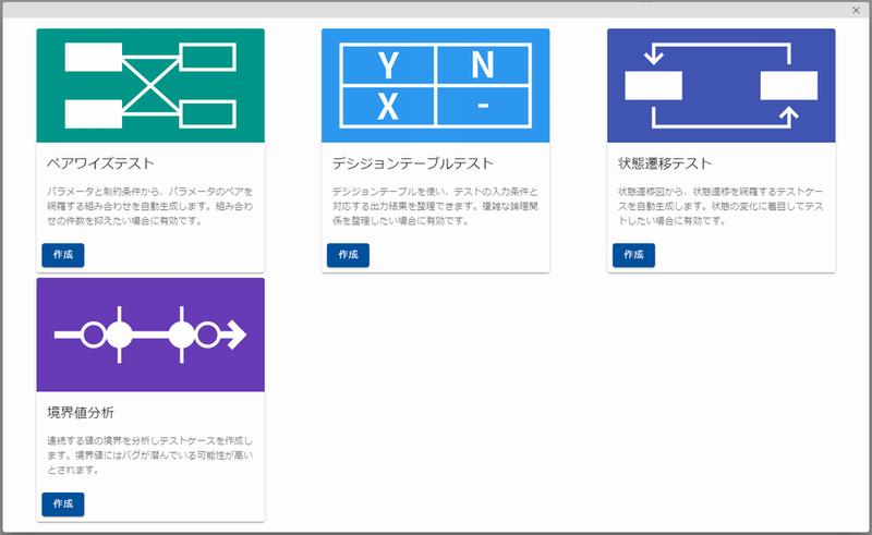 f:id:kz_suzuki:20201121201229p:plain