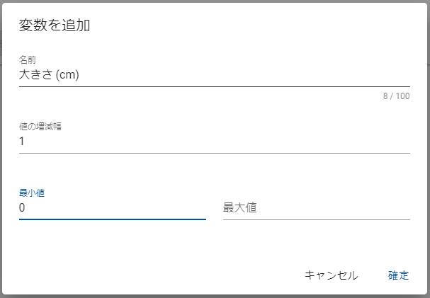 f:id:kz_suzuki:20201121201240p:plain