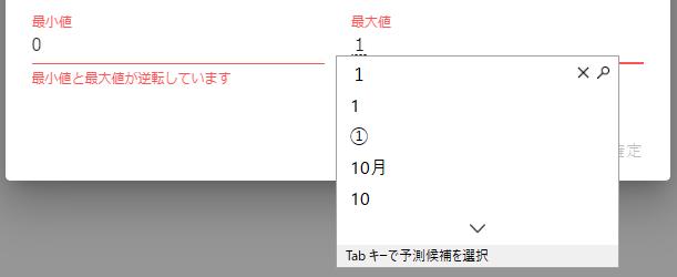 f:id:kz_suzuki:20201121201244p:plain