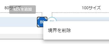 f:id:kz_suzuki:20201121201328p:plain