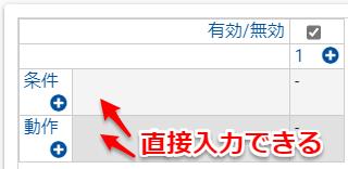 f:id:kz_suzuki:20201128120528p:plain