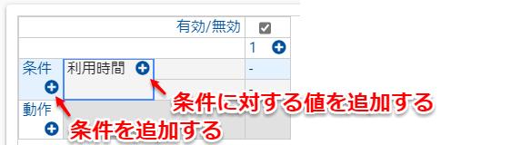 f:id:kz_suzuki:20201128120559p:plain