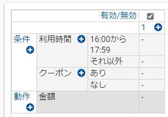 f:id:kz_suzuki:20201128120617p:plain