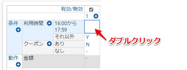 f:id:kz_suzuki:20201128120635p:plain