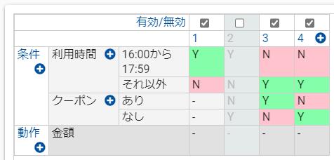 f:id:kz_suzuki:20201128120718p:plain
