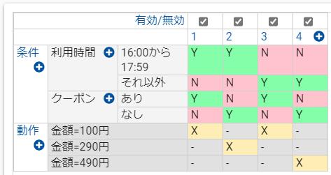 f:id:kz_suzuki:20201128120728p:plain