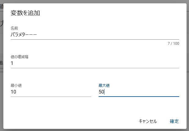 f:id:kz_suzuki:20201215194525p:plain
