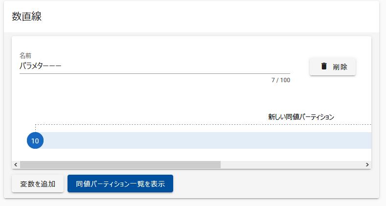 f:id:kz_suzuki:20201215194610p:plain