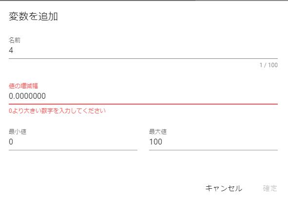 f:id:kz_suzuki:20201215194901p:plain