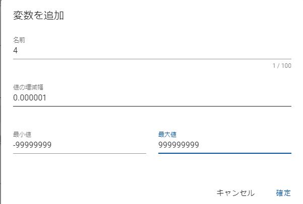 f:id:kz_suzuki:20201215194944p:plain
