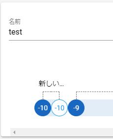 f:id:kz_suzuki:20201215195900p:plain