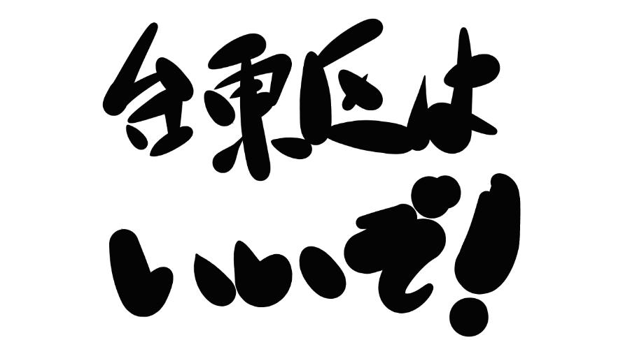 f:id:kzaway:20161103104840p:plain