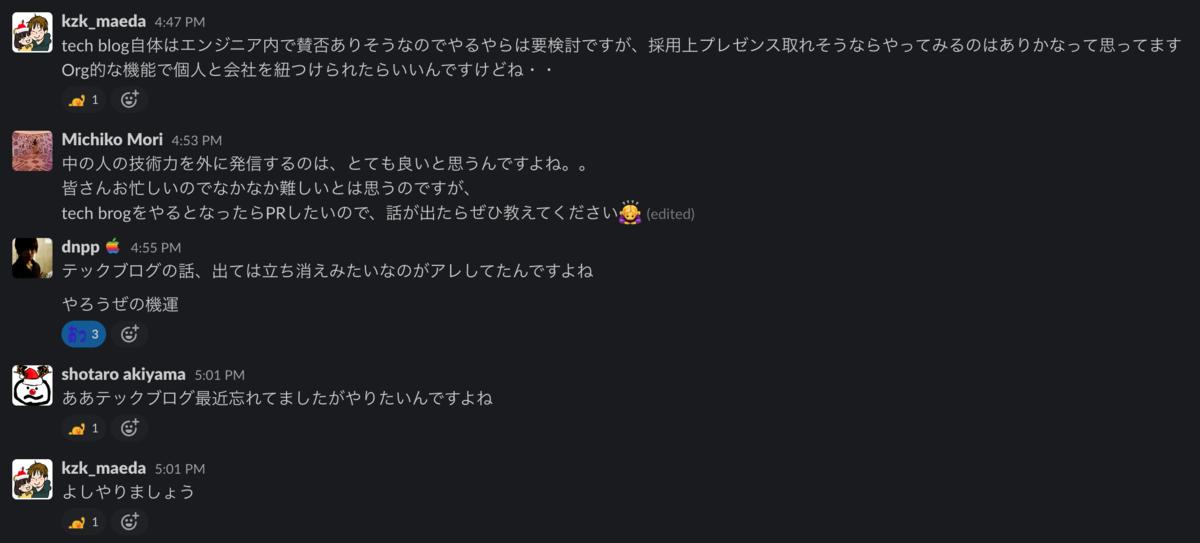 f:id:kzk_maeda:20201223180638p:plain