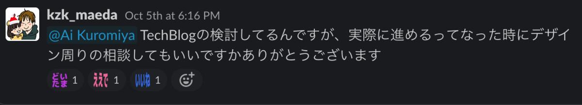 f:id:kzk_maeda:20201223204711p:plain