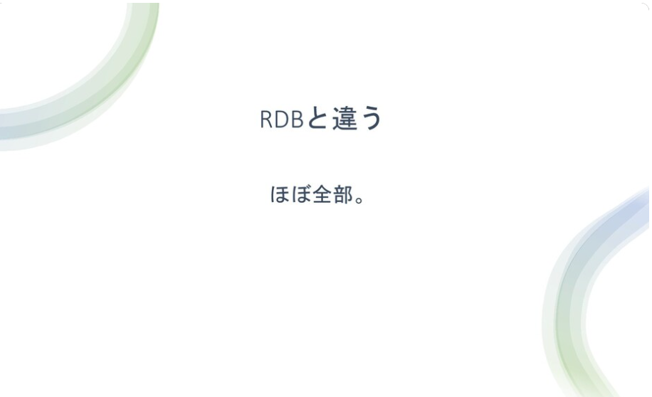 f:id:kzk_maeda:20210718235549p:plain