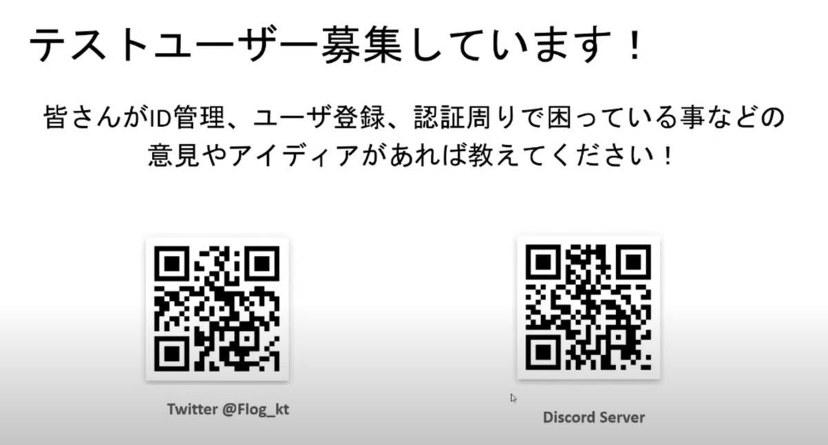 f:id:kzk_maeda:20210722225214p:plain