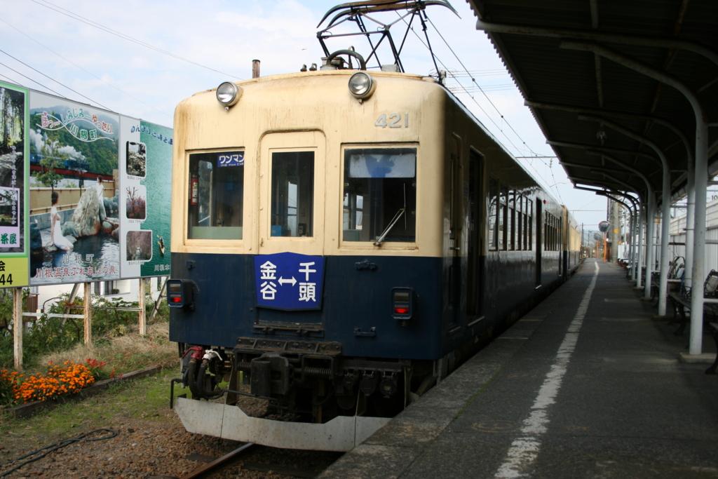 大井川鉄道の普通電車