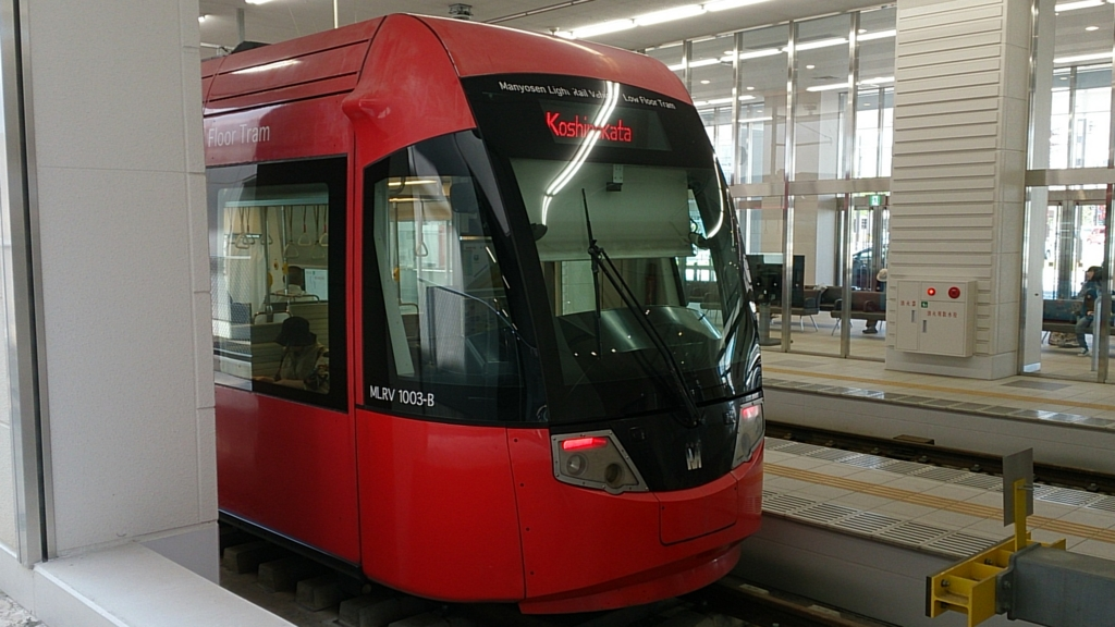 LRT(万葉線)