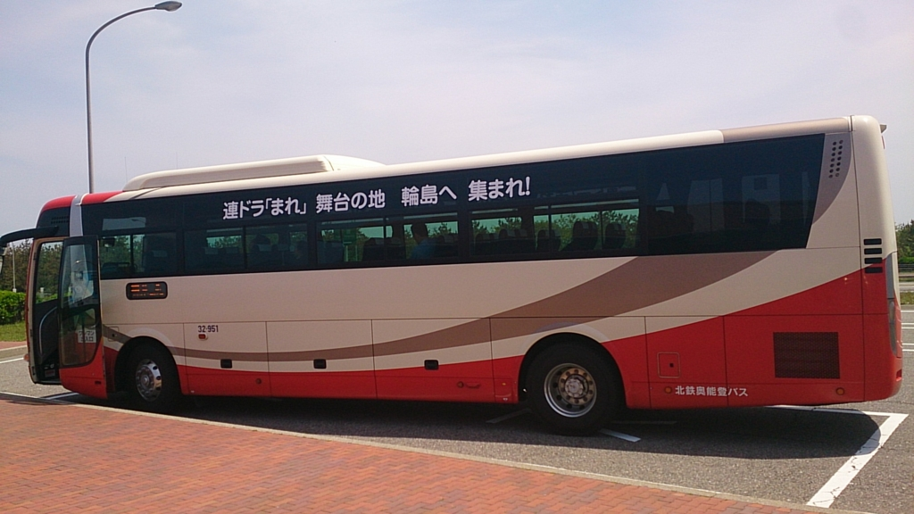 北陸鉄道特急バス