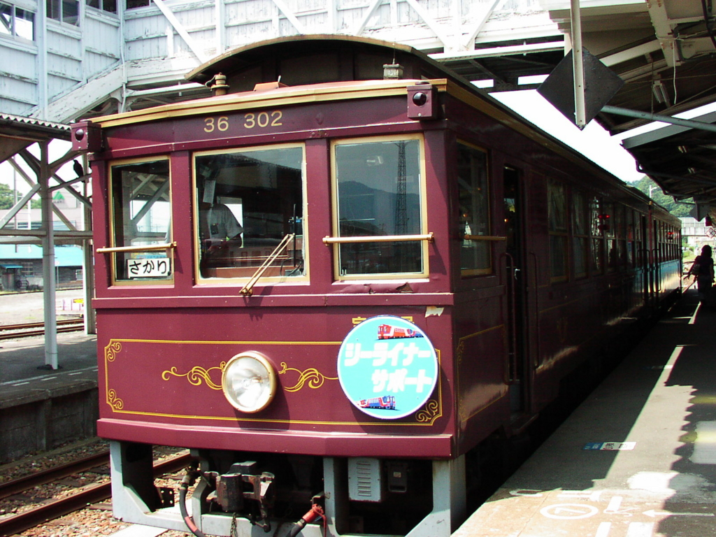 三陸鉄道 36-300形レトロ車両