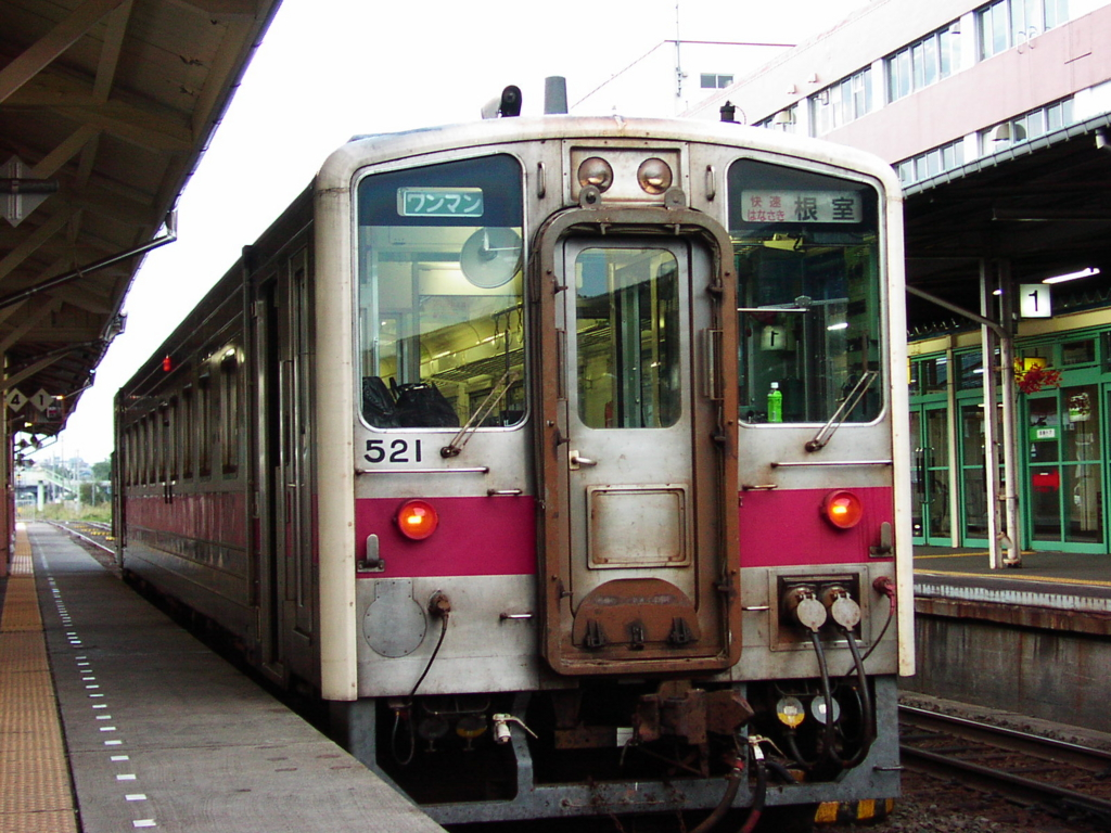 JR北海道 キハ54