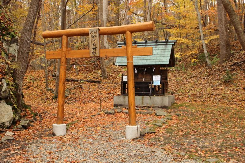 大沼のパワースポット 駒ケ岳神社