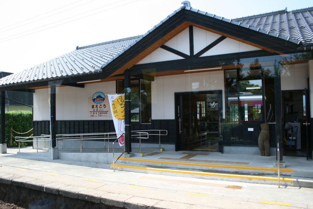 由利高原鉄道 前郷駅の駅舎