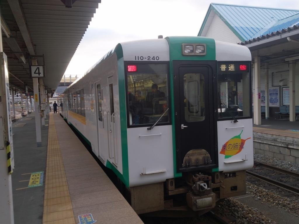 石巻線のキハ110系気動車