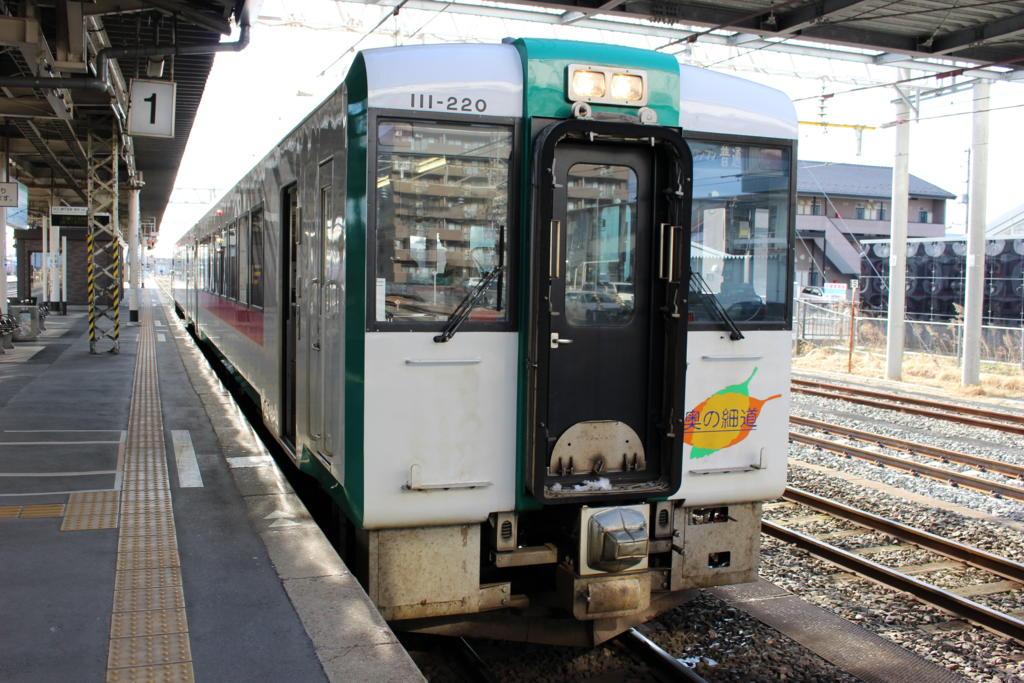 鳴子温泉行きの陸羽東線の列車
